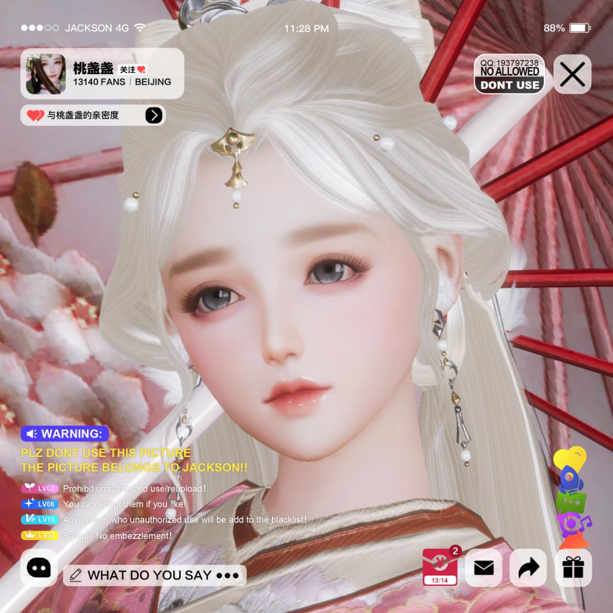 【桃の三つの指で顔を挟む】【hanaちゃん】リメイク版の剣網3割の女性が顔を挟む可愛い少女を新たに作ることができます。