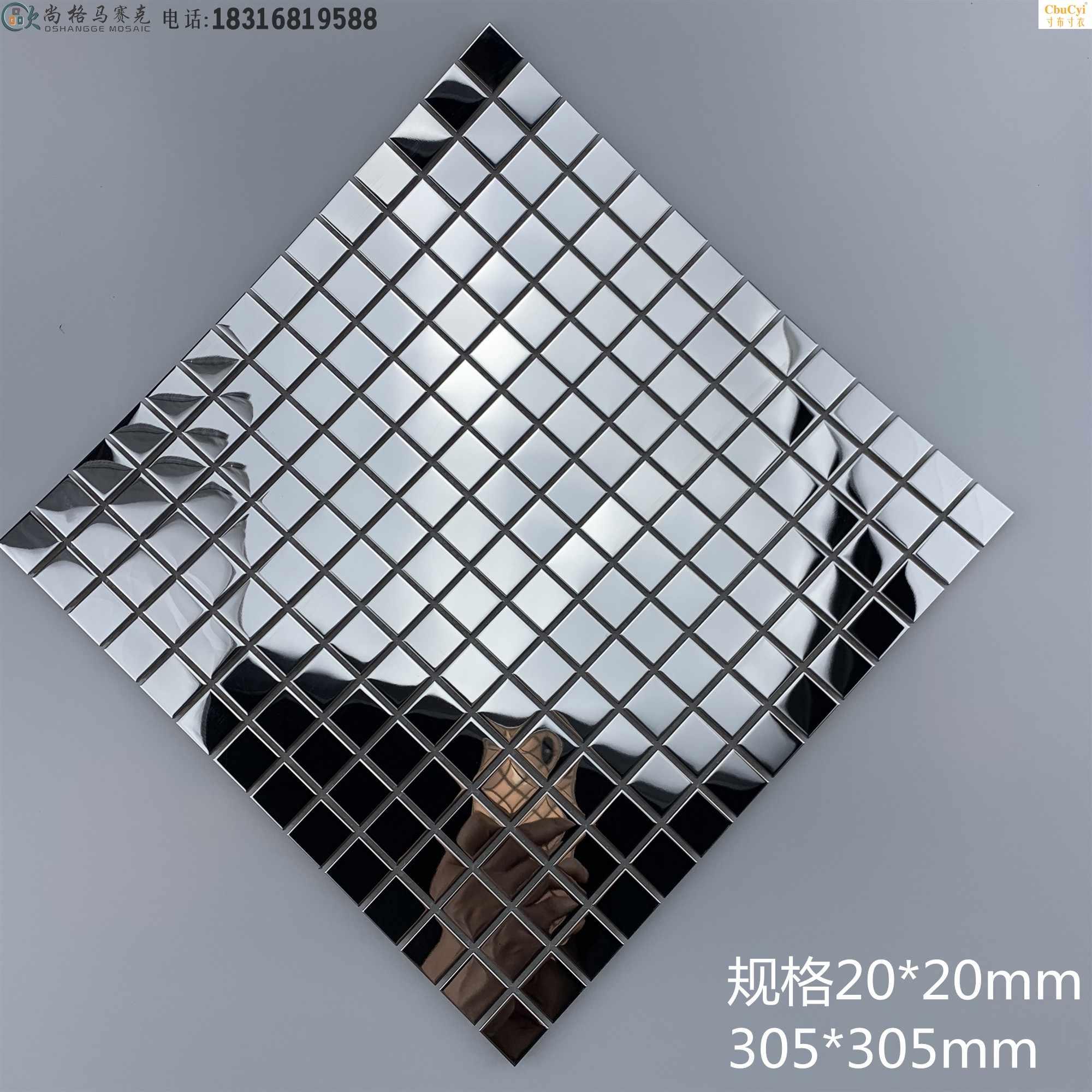 不锈钢金属镜面马赛克瓷砖恒大工程正方形电视背景墙墙贴10-29新券