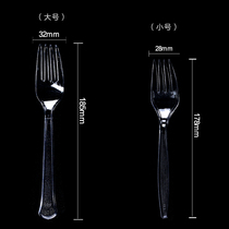 Youli Disposable Western Fork Plastic environmental protection Fruit Fork Crystal tableware thickened tableware 20 One