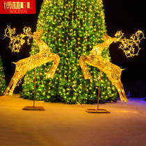 Boleyn Christmas deer 1.5 meters iron flying deer wire LED lights Hotel shopping mall scene layout decorations pull