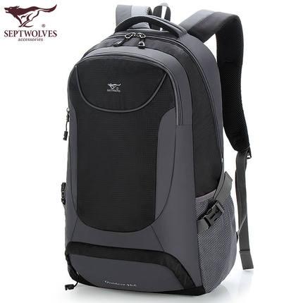 七匹狼户外双肩背包女登山包男 防水大容量40L旅游轻便时尚旅行包