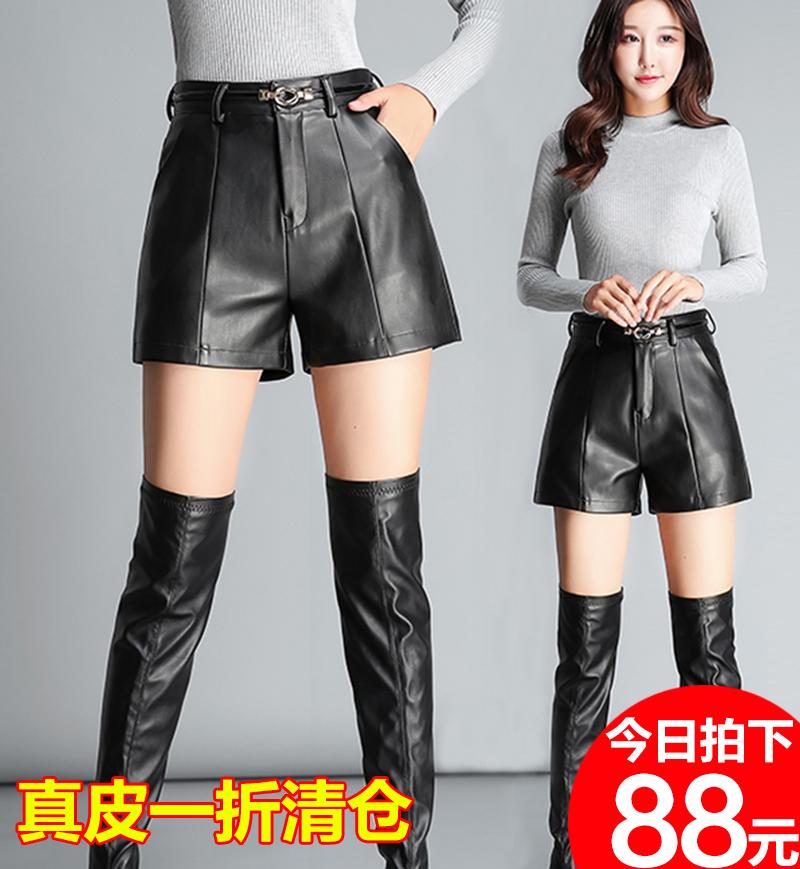 皮短裤女2019新款秋冬高腰包臀显瘦阔腿皮裤百搭外穿修身真皮靴裤