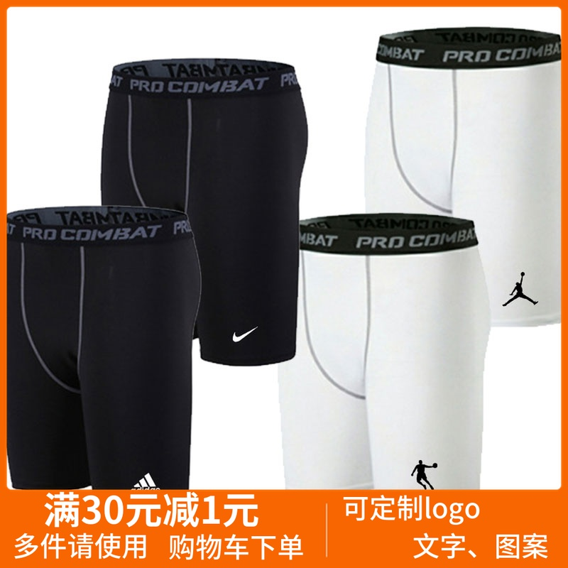 Summer fitness basketball tights bottoming shorts five-point pants riding sports underwear men's dry breathable elastic training