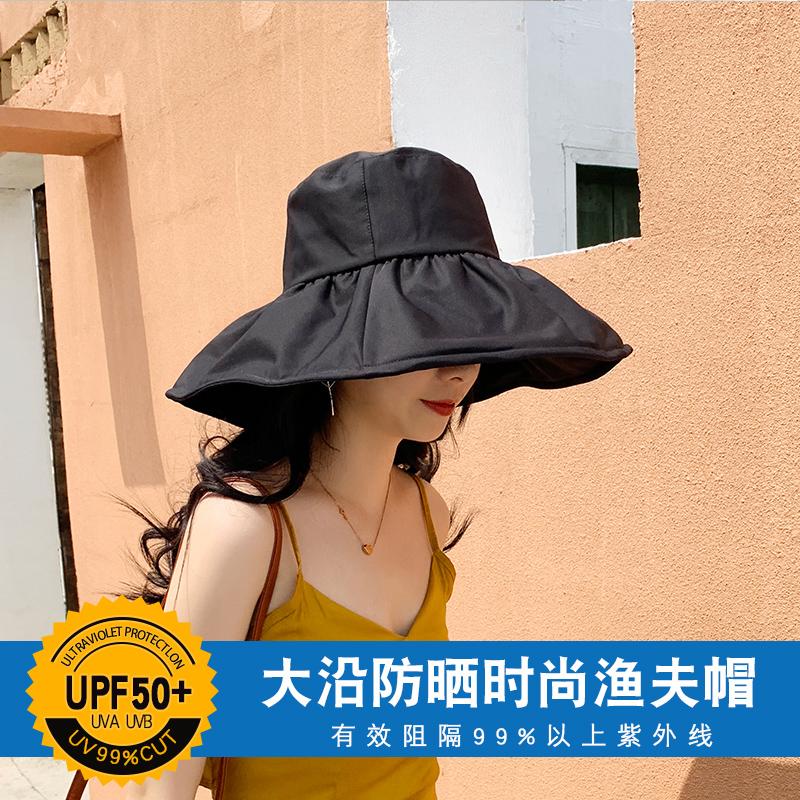日本UV防晒帽女韩版大沿渔夫帽防紫外线遮阳帽夏季黑胶遮脸太阳帽