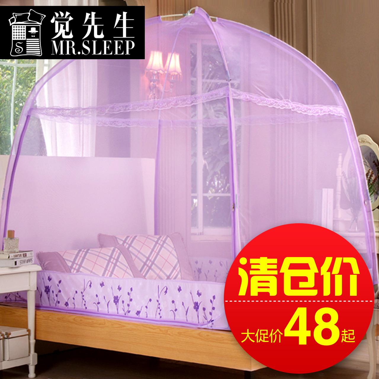 Юрта сетка от комаров три дверь 1.8m кровать двойной дно 1.5 m кронштейн молния домой 1.2m студент комната с несколькими кроватями