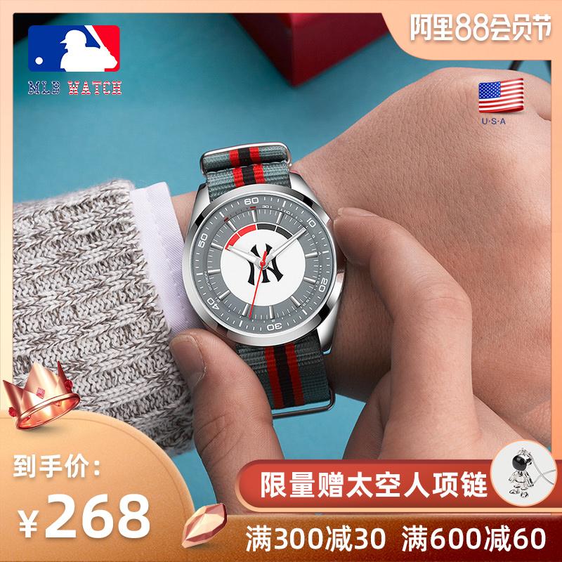 美职棒手表需要了解的5件事,选购误区被曝光