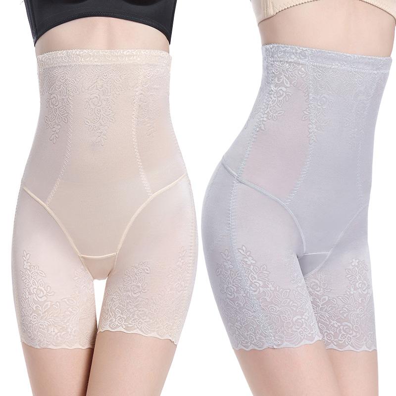 高腰收腹束腰提臀产后收小肚子强力塑形塑身内裤女胖mm大码200斤