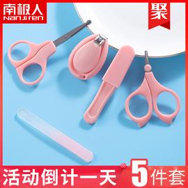 婴儿指甲剪套装新生专用宝宝防夹肉小剪刀钳幼儿童用品单个装安全图片