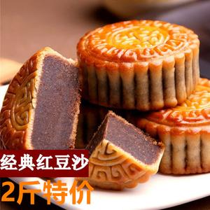 【2斤特价】新货豆沙蛋黄莲蓉早餐
