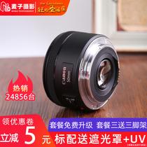佳能EF50mmf1.8STM镜头501.8三代新款小痰盂人像定焦