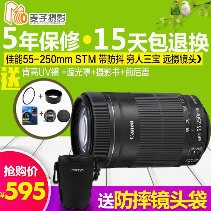 送�R�^袋Canon/佳能 EF-S 55-250mm IS STM 佳能�畏捶蓝堕L焦�R�^
