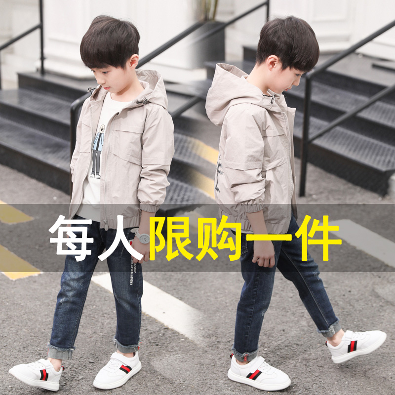 Boys jacket spring 2019 new jacket windbreaker Baseball Jacket cardigan childrens Korean version of Chinese and big childrens casual trendy clothes