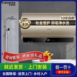 卡萨帝 (Casarte) CEH-80VS(U1)智能抑垢一级能效 80升电热水器图片