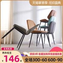 北欧餐椅子现代简约家用轻奢餐厅靠背椅创意餐桌椅洽谈休闲电脑椅