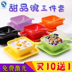 满记甜品碗商用芋圆烧仙草绵绵冰碗糖水店冰粉专用碗仿瓷碗碟套装
