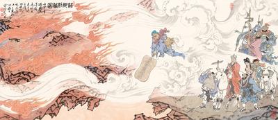 范曾-诸神制焰图 80*34 cm / 145*62 cm(原大)名家画高清复制