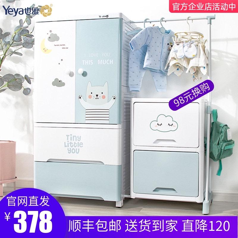 Тканевые шкафы для одежды Артикул 601922489642