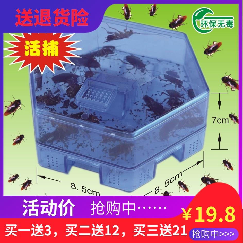 蟑螂 ловушка Montessori box factory direct новый Тип ловушек дверь двухслойный увеличить утепленный