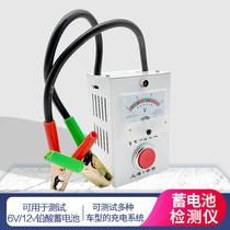 检测表电动车摩托车电瓶容量电压表电瓶仪表汽车蓄电池测试仪12V