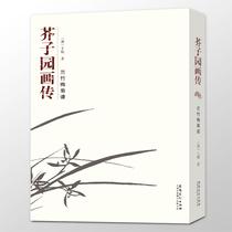 家協會會員張守玉花鳥名家字畫收藏裝飾玄關中國工筆畫真跡國畫