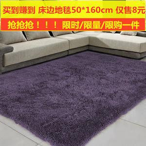 北欧地毯客厅简约现代茶几毯卧室可爱满铺床边毯榻榻米地垫可定制