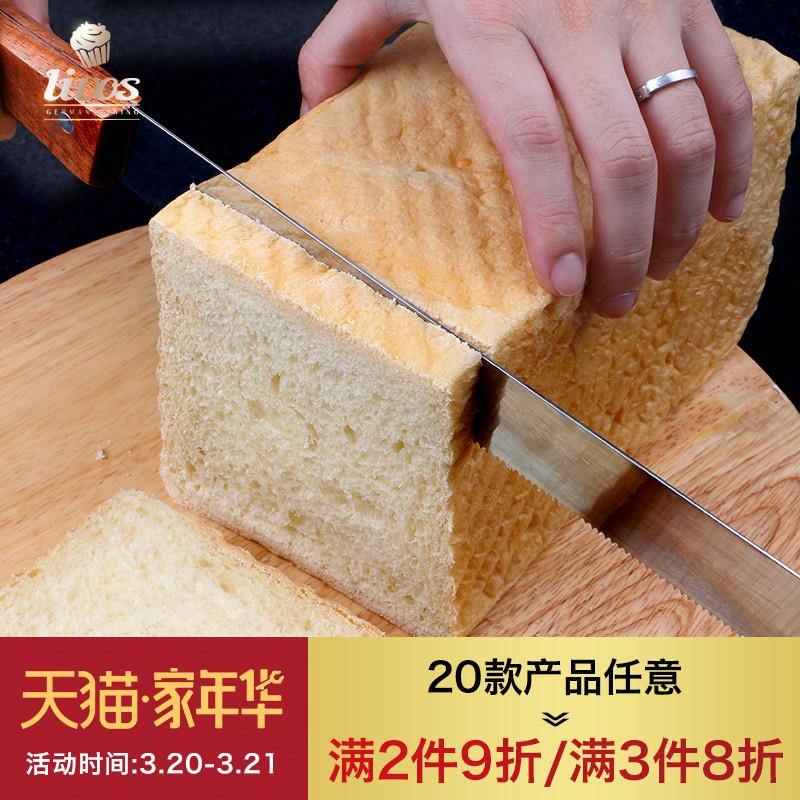 Модель пакет нож домой 10 дюймовый выпекать поезд торт нож плевать отдел нарезанный нож выпекать выпекать инструмент нержавеющей стали хорошо пилообразный нож