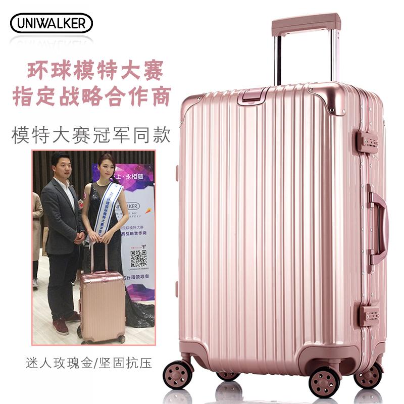 uniwalker铝框拉杆箱万向轮旅行箱24寸行李箱男女登机皮箱包20 26