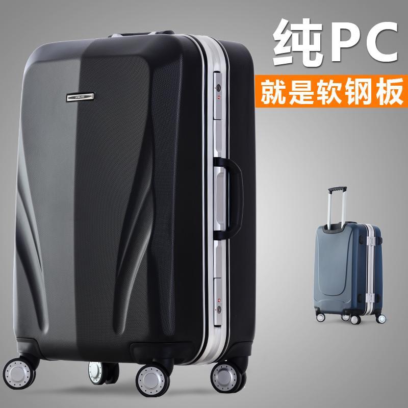 uniwalker纯pc铝框拉杆箱万向轮旅行箱男女24行李箱登机托运箱包