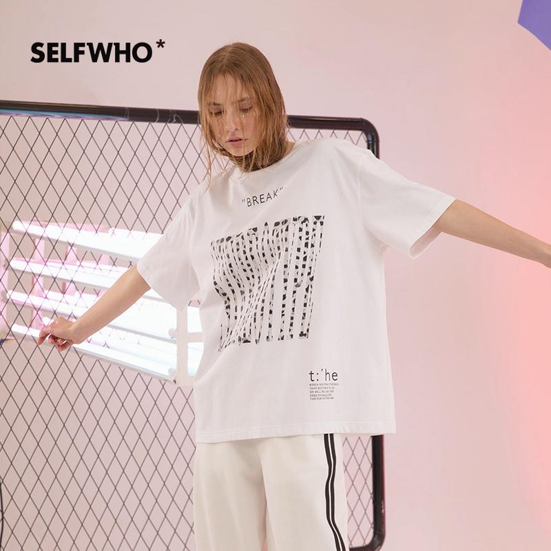 不包邮Self Who2019白色纯棉短袖t恤女夏新款欧美街头宽松上衣嘻哈潮牌
