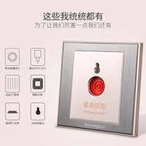 Type 86 emergency button switch panel SOS Help switch Manual alarm button drawing fire alarm
