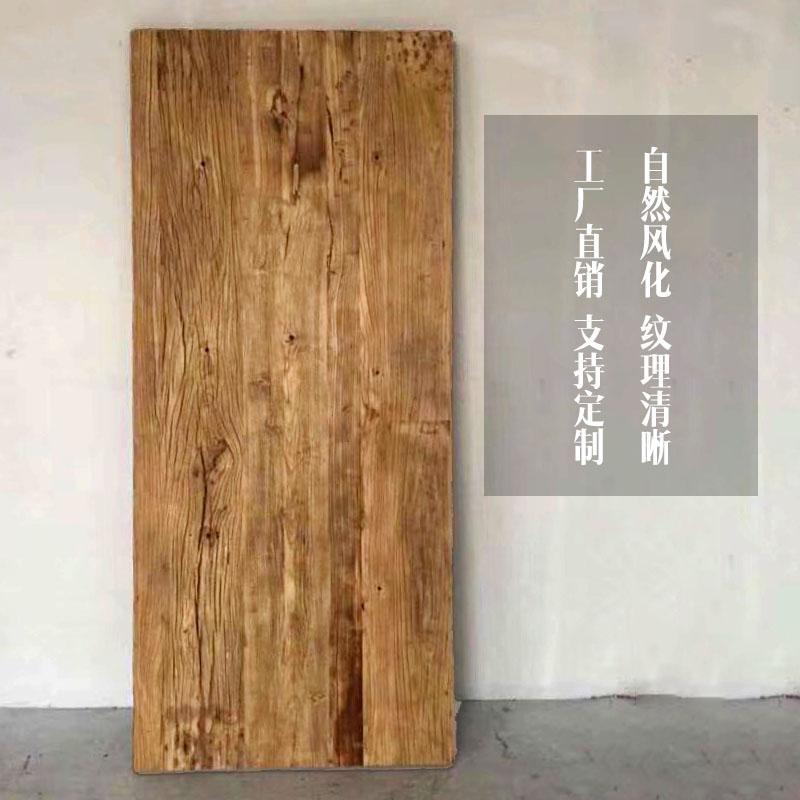 定制老榆木门板实木旧木板复古桌面台面吧台隔板墙面装饰原木置物