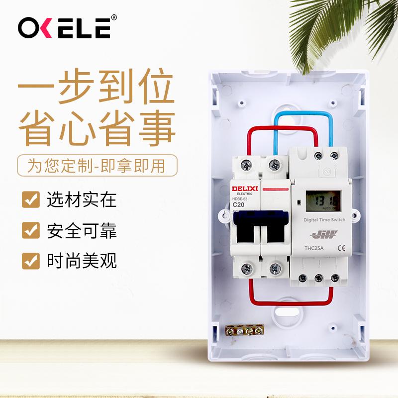 全自动循环微电脑定时开关水泵电源时间控制器广告灯时控开关220V,可领取5元天猫优惠券