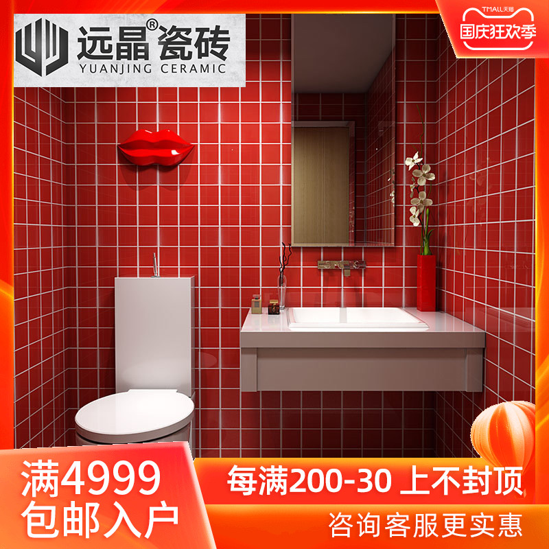 Керамическая плитка Артикул 556013130647