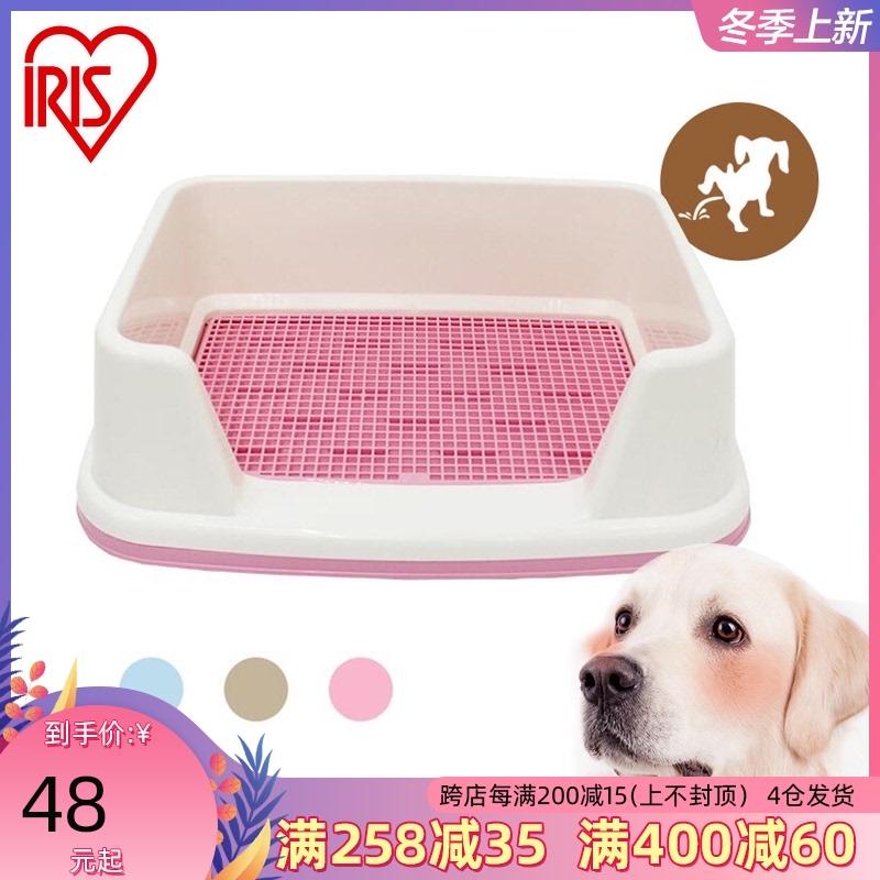 爱丽思狗狗厕所便便器宠物便盆尿尿盆小型犬爱丽丝泰迪用品狗厕所
