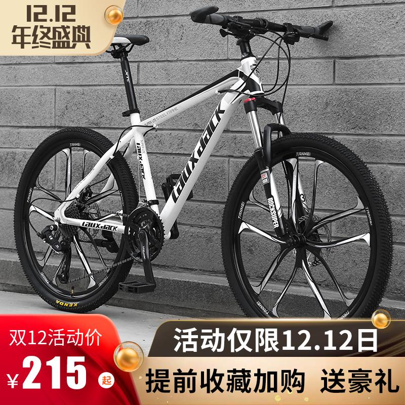 越野山地车自行车30速跑车青少年赛车变速单车男女学生整车成人用