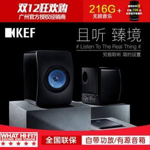 KEF LS50 Wireless高保真有源数字DAC音响系统 有源HIFI音箱