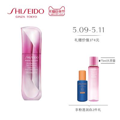 日本资生堂高端品牌有哪些品牌列表