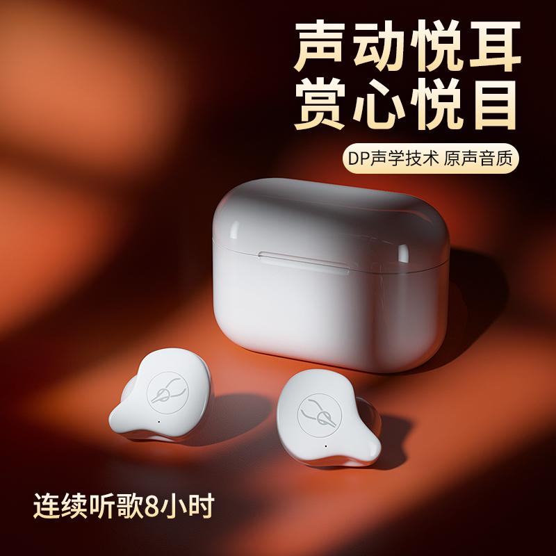 Sabbat魔宴X12Pro蓝牙耳机iPhone无线iPhoneX苹果11高颜值6s时尚6可爱8好看7P魔焰XS白色Max女款iPhoneXR双耳