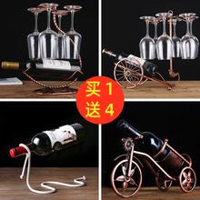 酒柜紅酒架擺件鐵藝紅酒瓶架子紅酒展示架 創意葡萄酒酒架個性 歐式