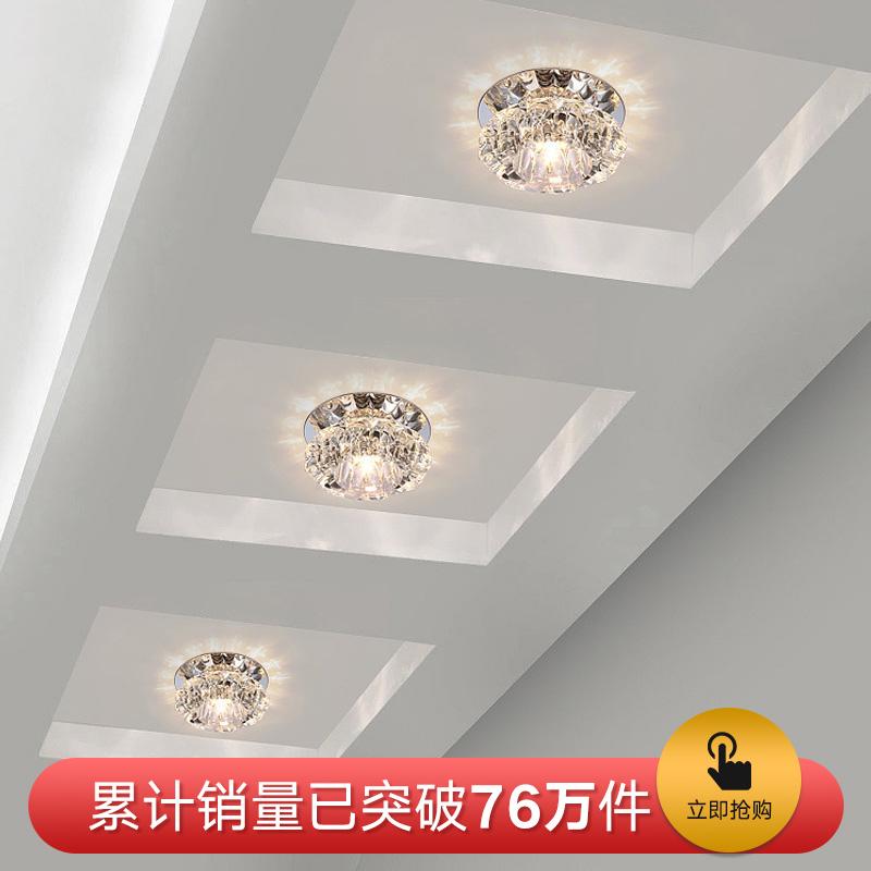 简约现代嵌入式吊顶天花灯过道灯走廊灯LED水晶射灯玄关孔灯筒灯