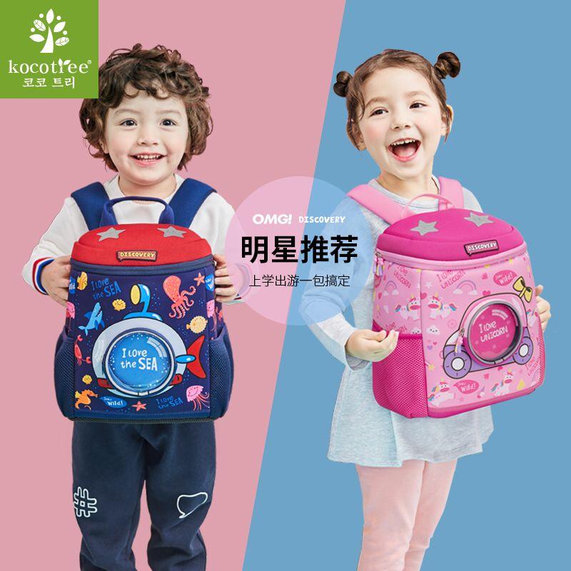 韩国kk树幼儿园书包女孩男童宝宝1-3-6周岁背包可爱儿童女童潮版(非品牌)