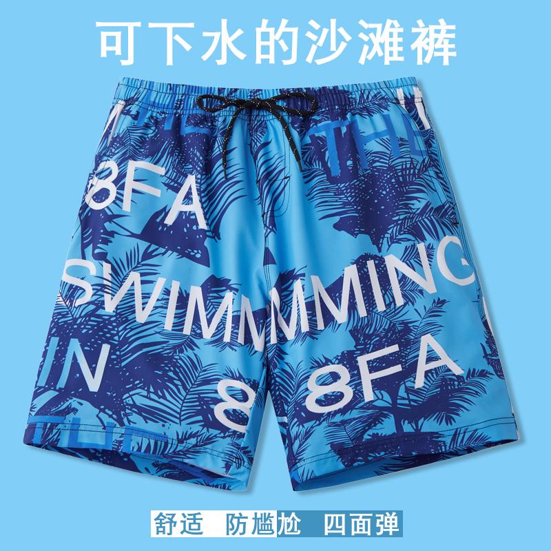 男士沙滩裤泳裤速干冲浪裤大码五分情侣套装宽松海边度假短裤装备
