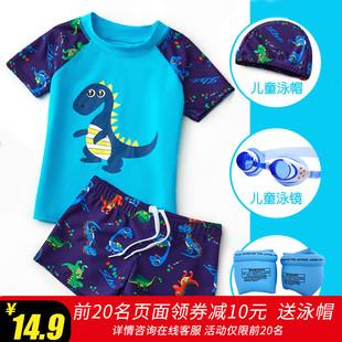 兒童泳衣男童分體小中大童寶寶男孩泳褲套裝防曬學生溫泉游泳裝備