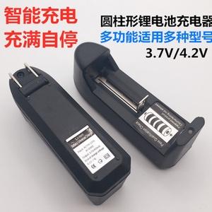 正品18650锂电池 进口大容量 3.7V强光手电筒头灯充 快速充电器