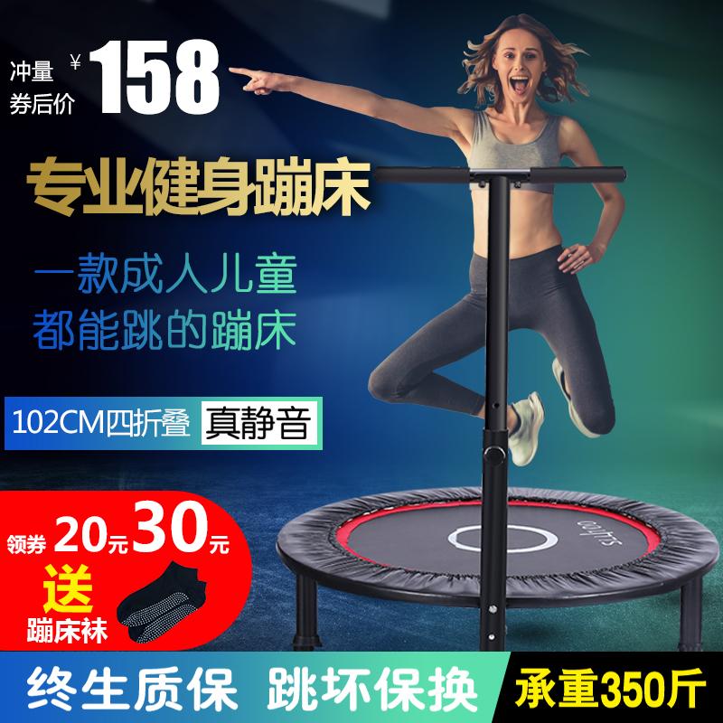 赛罗啦蹦蹦床家用儿童室内小型家庭减肥器折叠成人健身房弹跳跳床