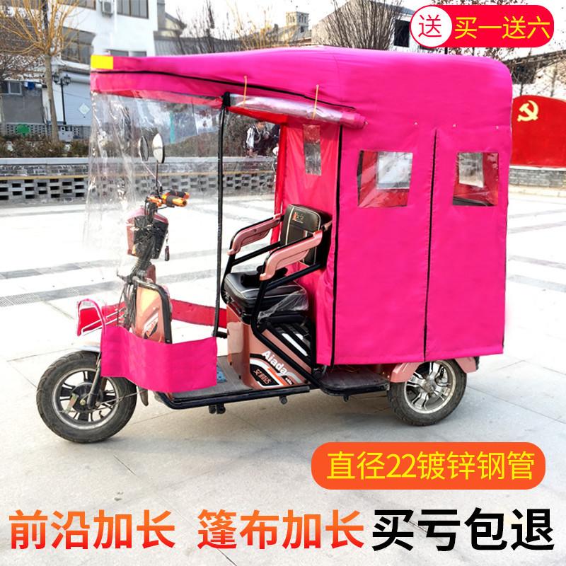 Электрический навес для велосипедов со складыванием для отдыха новая коллекция Небольшая старость полностью Закрытый тентовый тент