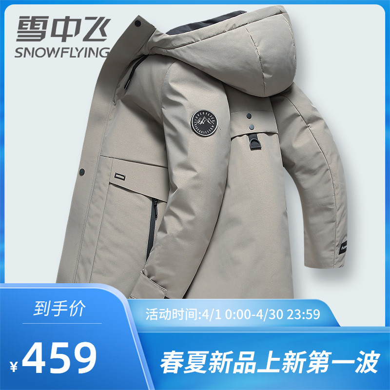 Men's removable inner gallbladder cap men's jacket winter new medium and long style