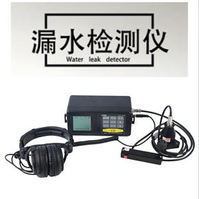 小型工业地下水管漏水探测器管道漏水检测仪工具套装测漏水听漏仪