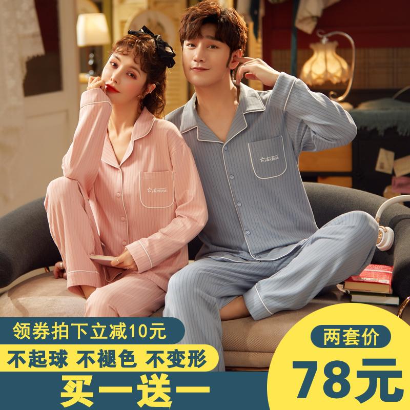 情侣睡衣女春秋季纯棉长袖可爱2020新款可外穿韩版男士开衫秋冬款