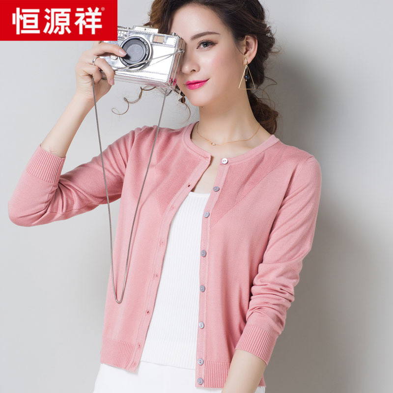 Genuine Qingcang Hengyuanxiang knitted cardigan, women's short sweater jacket, women's small jacket and silk knitted air conditioning sweater